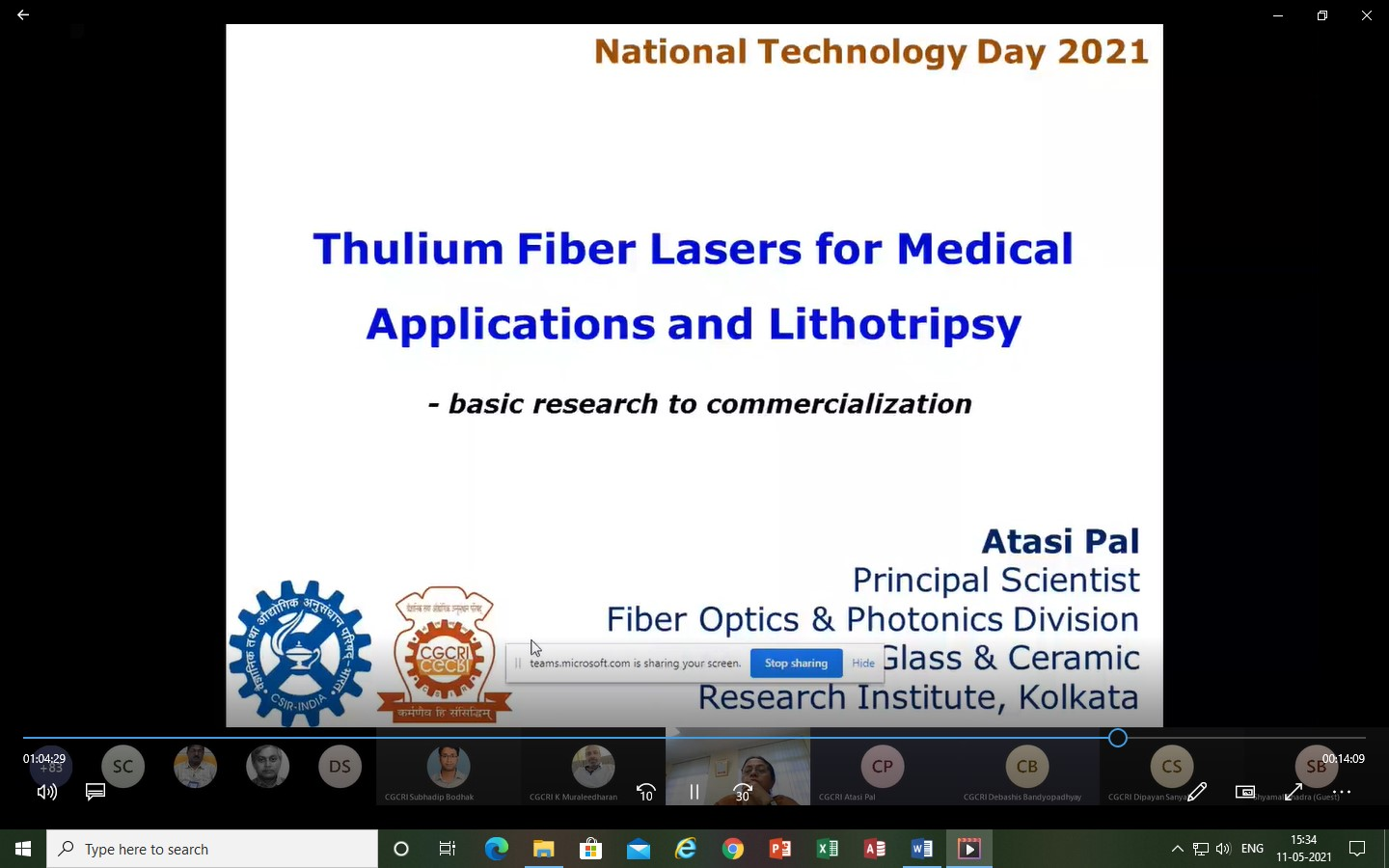 National Technology Day2021