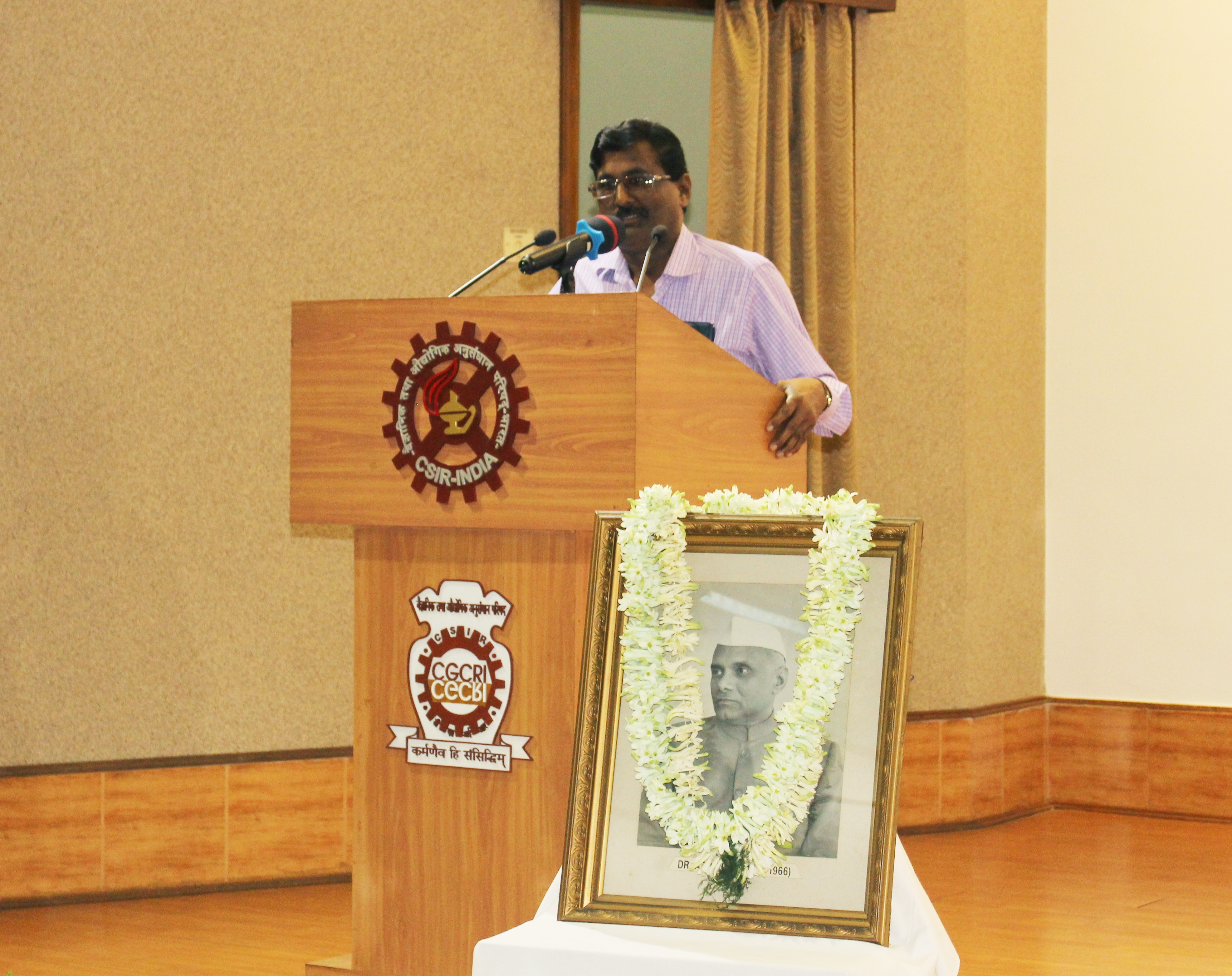 16th Atma Ram Memorial Lecture - Copy