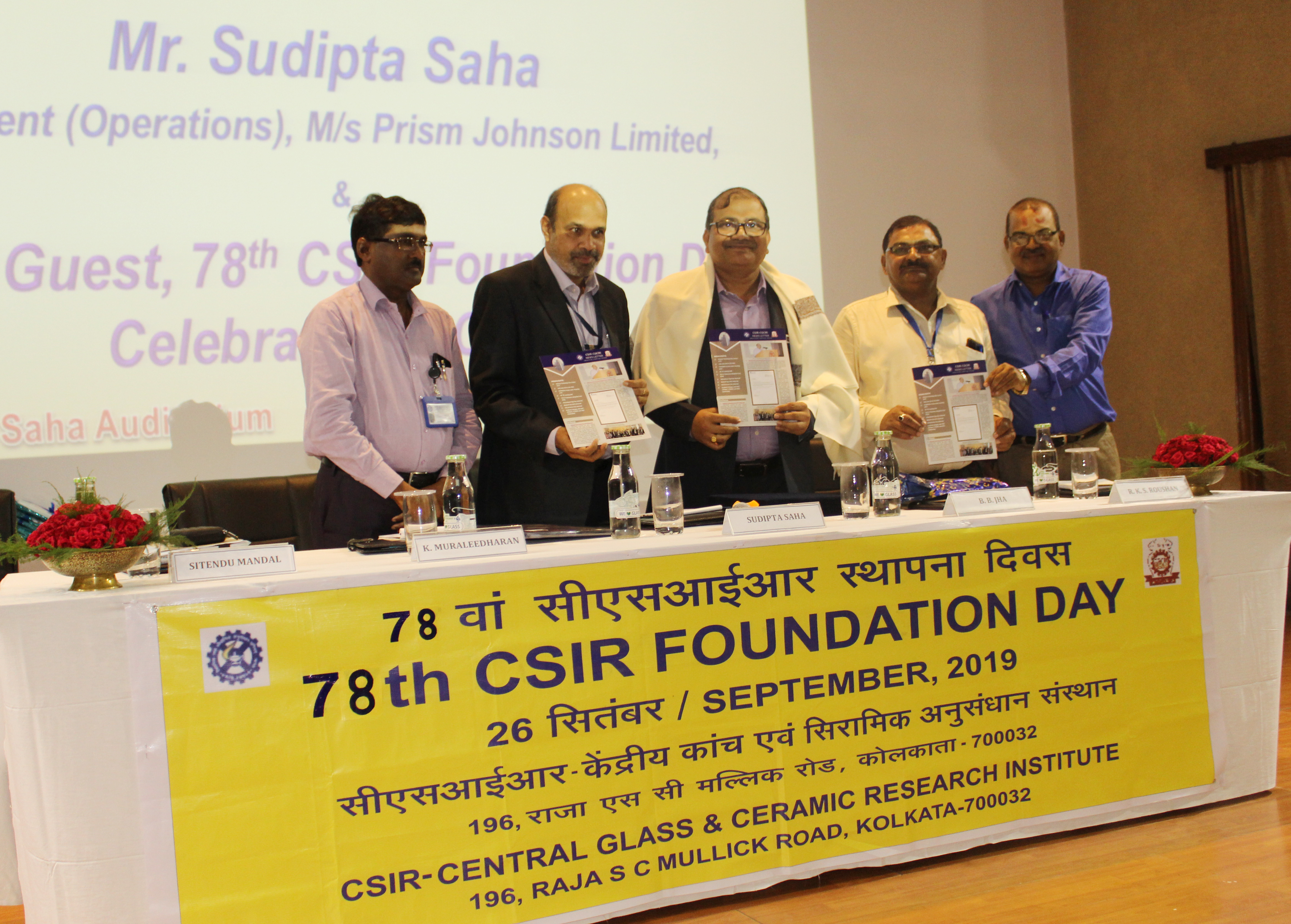 78th CSIR Foundation Day Celebration of CSIR - release of Newsletter