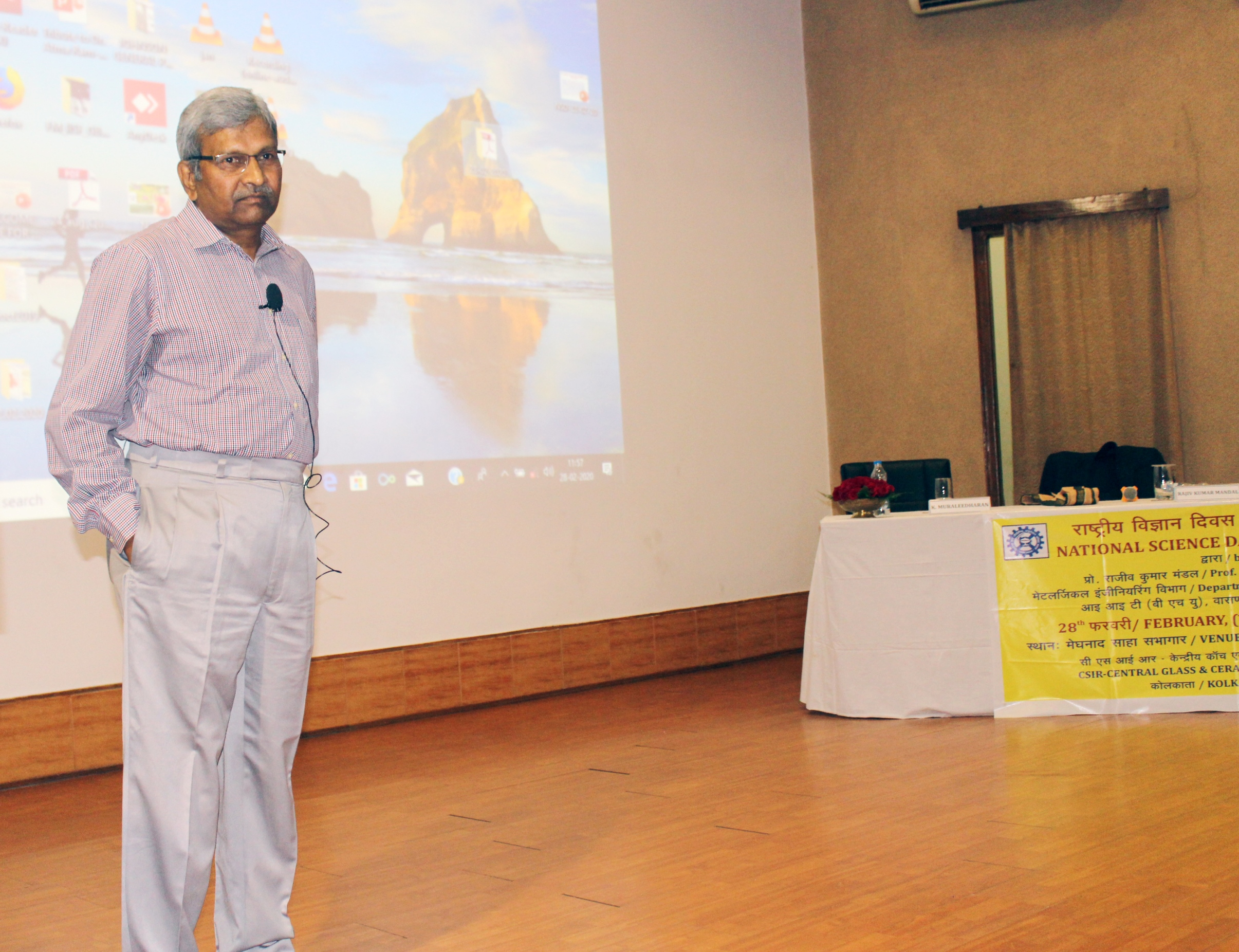 Deliberation of National Science Day Lecture 2020 by Prof. R. K. Mandal
